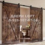 dveri loft (44)